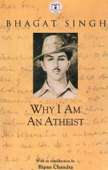 bhagat_singh_why_i_am_an_atheist_idk603