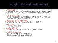 culture can kill gujarati-16