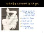 culture can kill gujarati-17