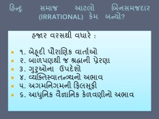 culture can kill gujarati-21