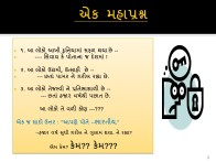 culture can kill gujarati-3