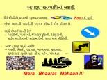 culture can kill gujarati-4