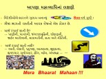 culture can kill gujarati-4