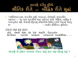 culture can kill gujarati-5