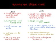 culture can kill gujarati-6