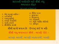 culture can kill gujarati-7
